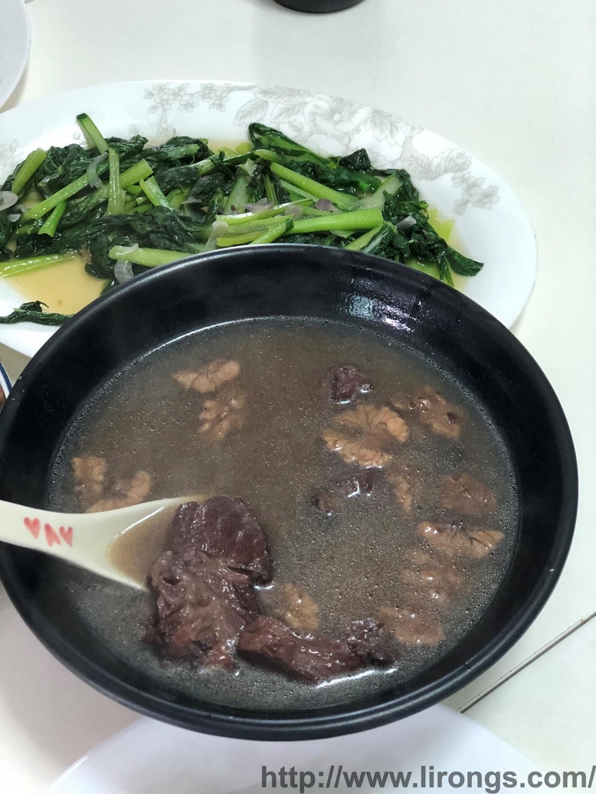 Lirong | A singapore food and lifestyle blog: PEM