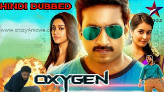 oxygen telugu movie in Hindi dubbed