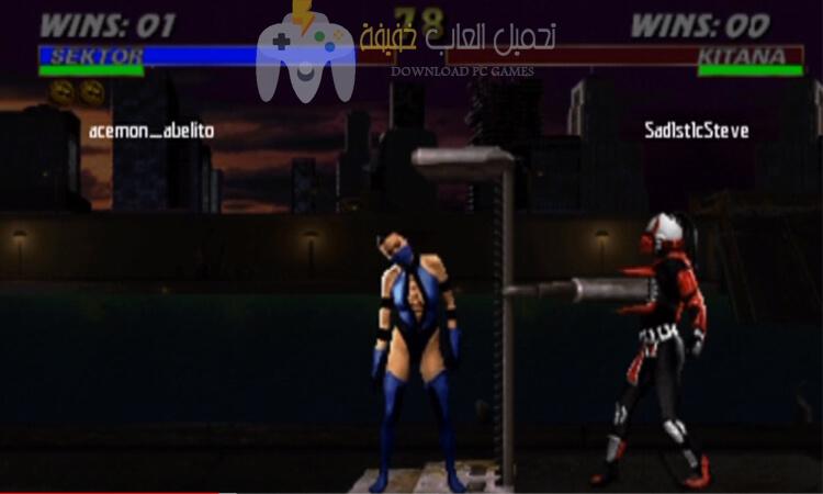 تحميل لعبة 3 Mortal Kombat برابط مباشر