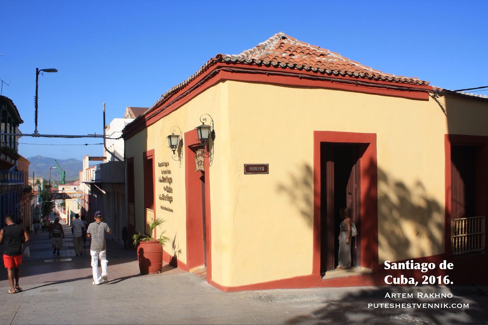 Старинный одноэтажный дом в Сантьяго
