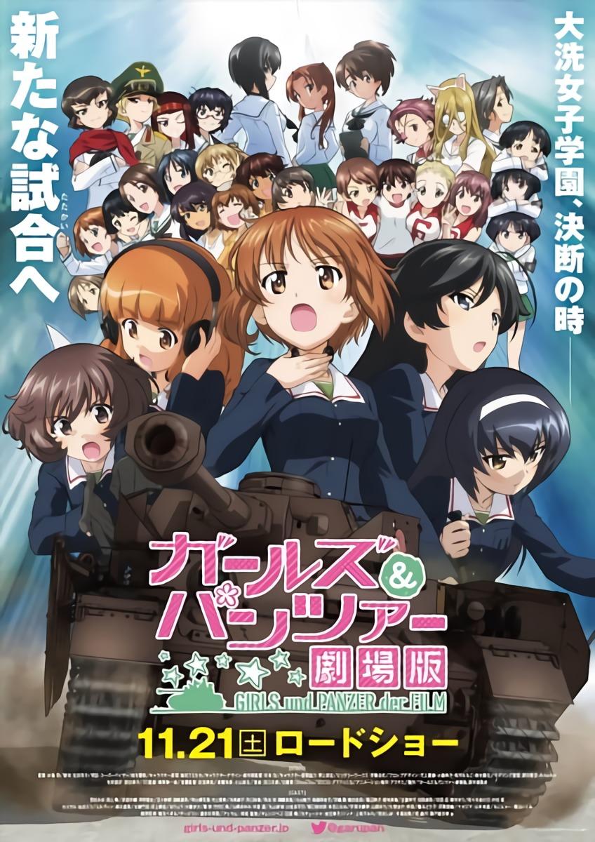 Girls und Panzer der Film BD Movie Subtitle Indonesia