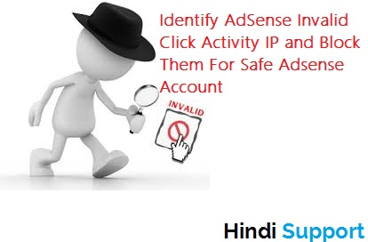 Identify Adsense Invalid click IP