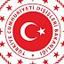 Τα 16 αστέρια της Οθωμανικής αυτοκρατορίας στο Τούρκικο ΥΠΑΜ