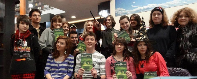 Фенове на Хари Потър в Пловдив