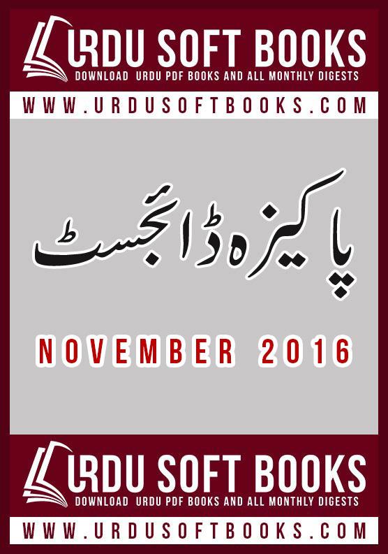 Pakeeza Digest November 2016