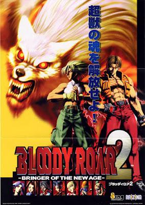 Bloody Roar 2 (1999)