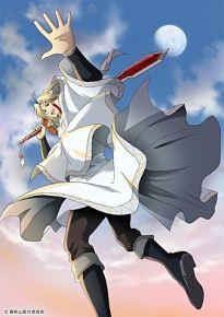 Reikenzan Eichi e no Shikaku Capitulo 11 Online