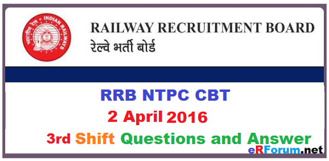 rrb-ntpc-2-april-2016-3rd-shift