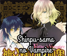 Shinpu-sama no Vampire