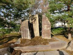 建仁寺桑の碑