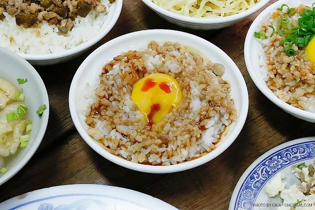 MG 5543 - 沙鹿拉仔麵,在懷舊的國小教室裡吃飯,月見豬油飯有可愛笑臉超療癒!