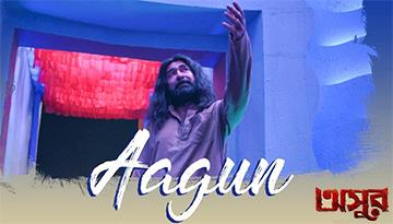 Aagun Song Lyrics and Video - Asur (Bengali Movie) 2020 || Jeet, Abir Chatterjee, Nusrat Jahan || Timir Biswas