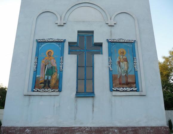 Авдіївка. Свято-Миколаївський храм. Дзвіниця