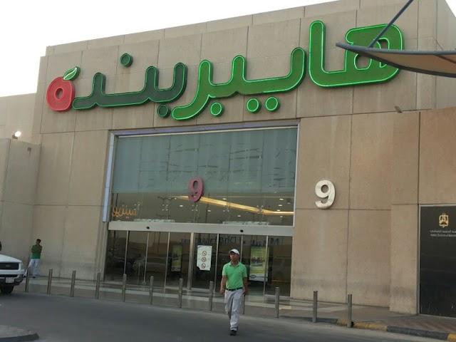 فروع بنده السعودية مع الموقع الرسمي و رقم خدمة العملاء