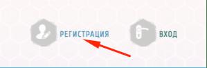 Регистрация в Oku Invest 1