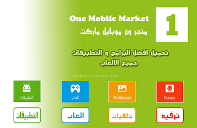 1mobile market download