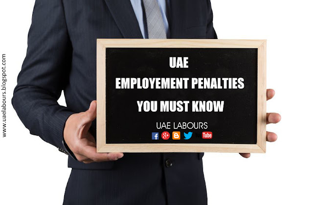 employment fines in uae, uae fines, uae job fines, visa fines by company, company visa price, pay to company visa amount, visa amount to companies
