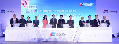 Source: UnionPay International. Ge Huayong, Chairman of China UnionPay (sixth from the right), Cai Jianbo, CEO of UnionPay International (fifth from the right) and officials from the first partners jointly attended the ceremony.