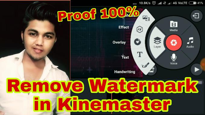 Kinemaster Remove Watermark   Live Proof   Learn2Smart I ilearn2smart