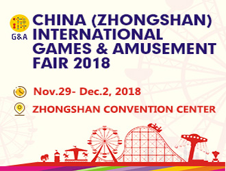 G&A:China(Zhongshan) Int Games&Amusement Fair 2018