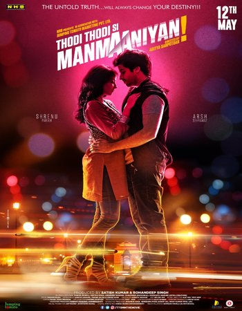 Thodi Thodi Si Manmaaniyan 2017 Hindi  480p WEB-DL x264 900 MB Download