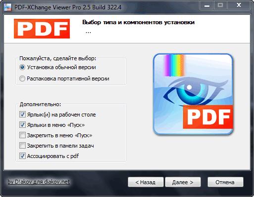 Pdf Xchange Viewer Pro V2 5 3 Full Version 2018
