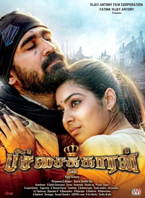 pitch black full movie in tamil