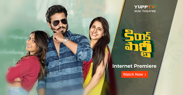 https://www.yupptv.com/minitheatre/kirrak-party