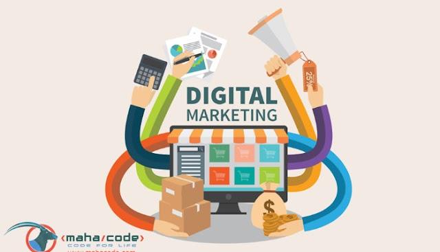 التسويق الالكتروني الرقمي: دليل التسويق الشامل عبر الانترنت 2019