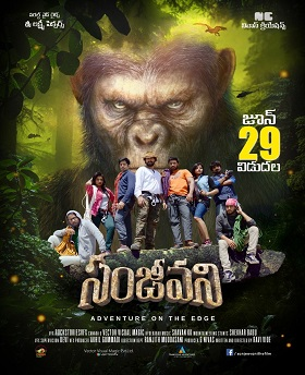 Sanjeevani 2018 Full Movie Dual Audio Hindi 720p Download Watch Online