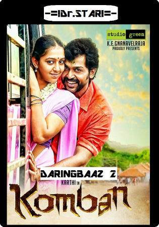 Komban 2015 HDRip 999Mb Hindi Dubbed Dual Audio UNCUT 720p