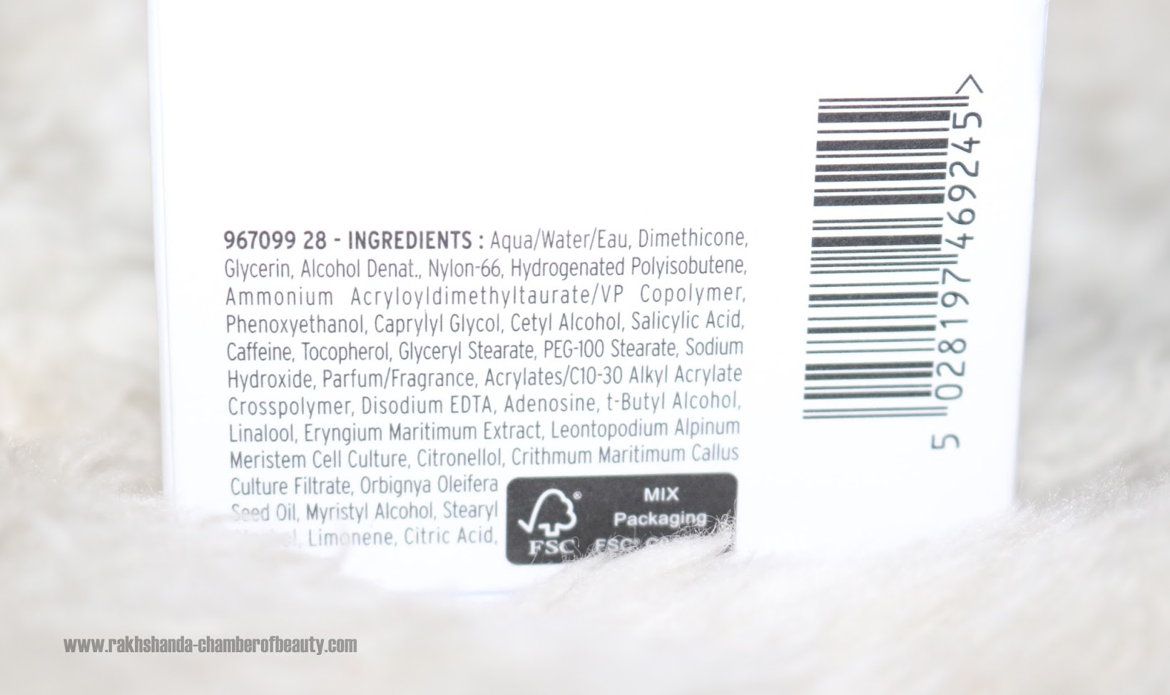 Ingredients, Indian beauty blogger, review, skincare, The Body Shop, The Body Shop Drops of Youth Day Cream review, The Body Shop Drops of Youth, best moisturizing creams in India, day cream, The Body Shop Drops of Youth day cream swatch