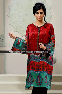 Shirin Hassan Eid Collection 2015