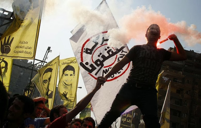 Muslim Brotherhood Demonstration in Egypt