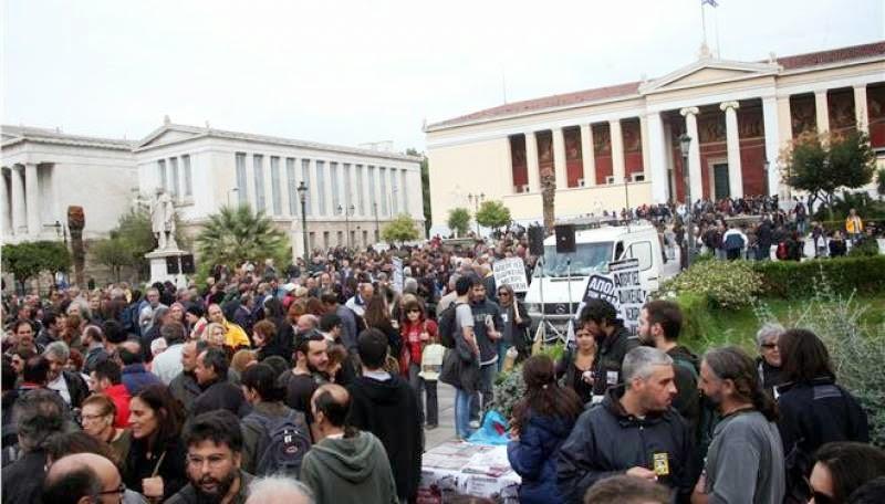 O Σύλλογος Φοιτητών Φυσικού του ΕΚΠΑ απαντάει στην παραπληροφόρηση για τα γεγονότα της 18ης Ιουνίου