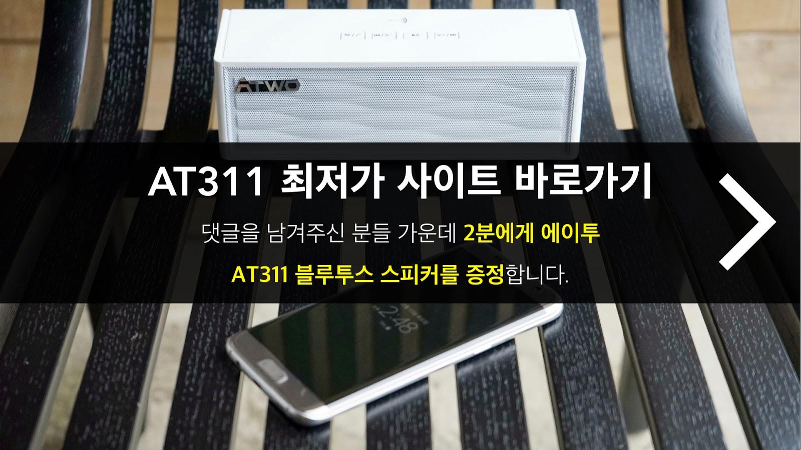 http://storefarm.naver.com/atwofarm/products/334320812