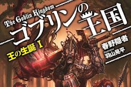 Goblin Kingdom Vol 1 Chapter 58 Bahasa Indonesia