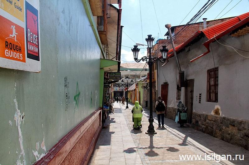 Город Пуно. Перу