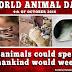Αν τα ζώα μιλούσαν, η ανθρωπότητα θα θρηνούσε...
