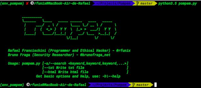 Pompem - Exploit and Vulnerability Finder