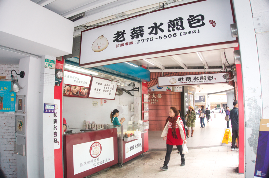 Vancity Noms: Taipei Day 5 - SOGO food court, Aunt Stella's