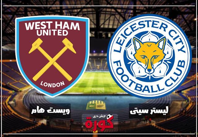 leicester-city-vs-west-ham