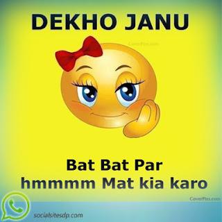 Funny whatsapp dp in hindi