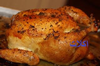 طريقة عمل الدجاج المشوي بالاعشاب