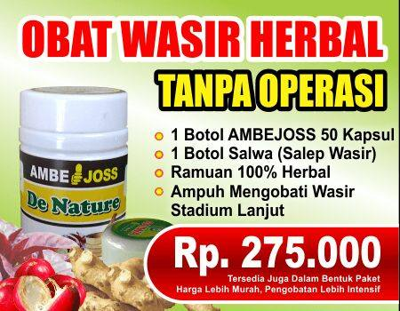 Obat Wasir Alami, pengobatan ambeien luar, jual obat ambeien di cibinong, obat ambeien luar yang ampuh width=450