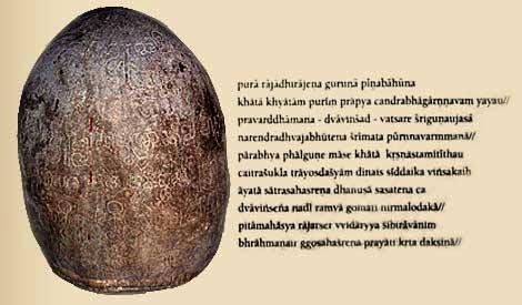 Prasasti Tugu memberitakan penggalian Sungai Candrabhaga (Kali Bekasi)