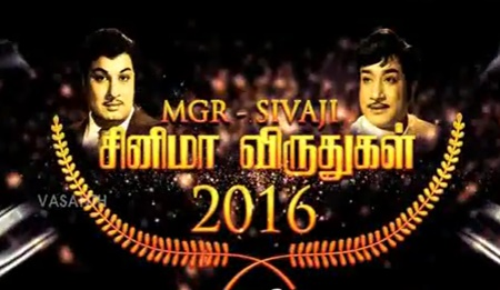 MGR SHIVAJI Award Funtion