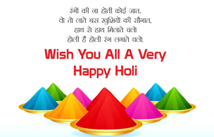 Holi Wishes in Hindi%2B%25281%2529 - Best Shayari images of holi 50+