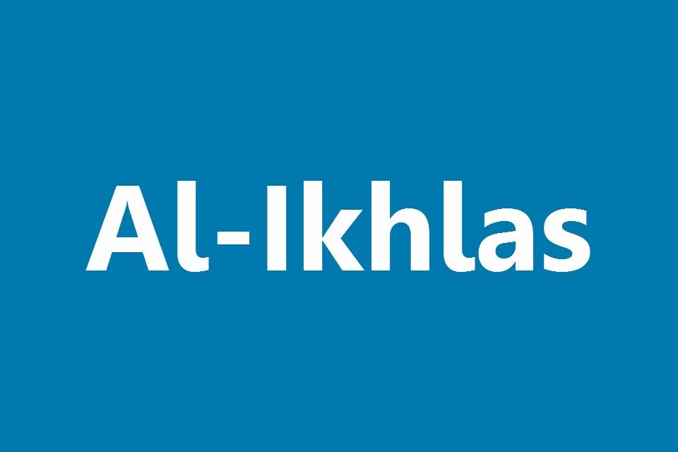 Surat Al Ikhlas Arab Latin Dan Terjemahannya Juz 30 Full