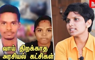 Social Activist Kausalya Interview | Nandish Swathi incident